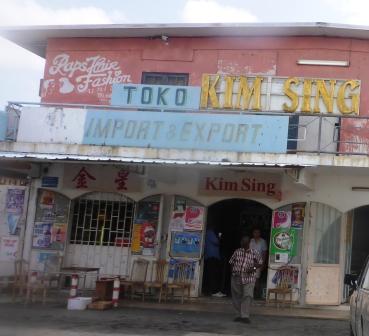Chinese corner shop