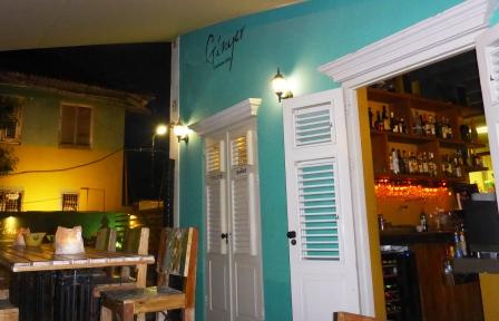 Ginger restaurant 2