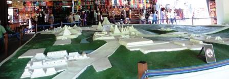Tikal visitor centre
